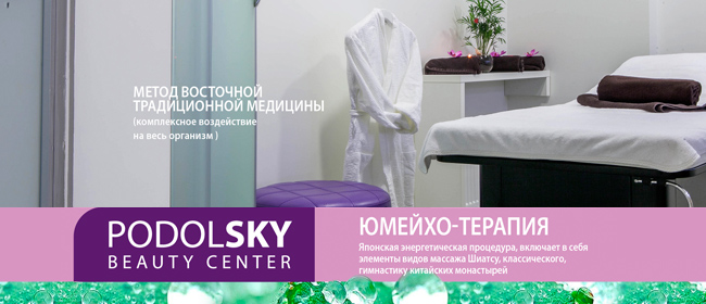 07-beauty-center-new-10