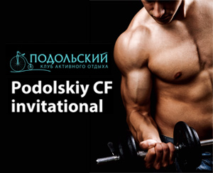 Podolskiy CF invitational