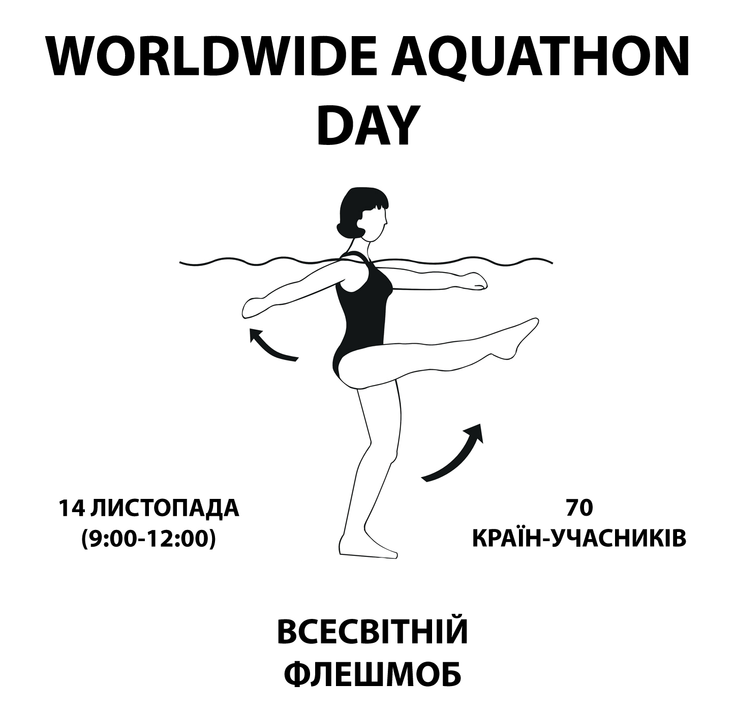 Worldwide Aquathon Day - 14/11/2015