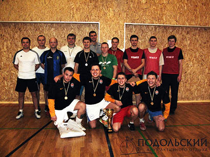 19.10.2013 - PODOLSKIY MINI-FOOTBALL OPEN