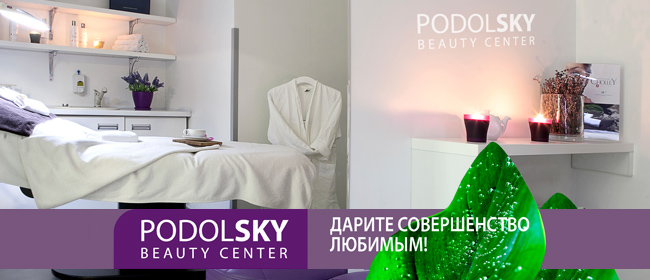 07-beauty-center-new-02