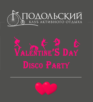 Valentine's Day Disco Party