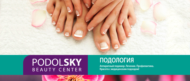 07-beauty-center-new-12