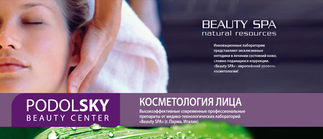 07-beauty-center-new-04